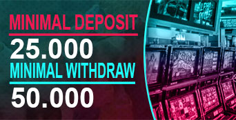 Minimal Deposit & Withdraw